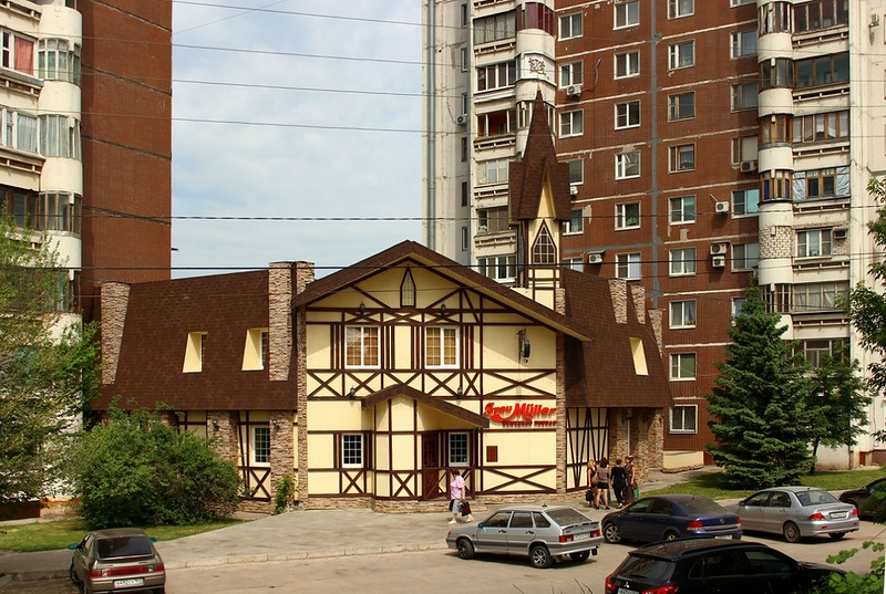 ресторан Фрау Мюллер